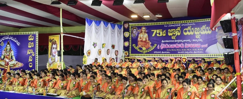 MAHARUDRABHISHEKAM BY 125 WOMEN