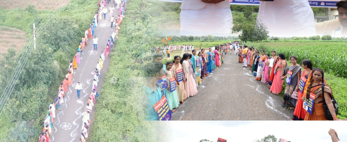 LARGEST HUMAN CHAIN PROTESTING AGAINST NARCOTICS